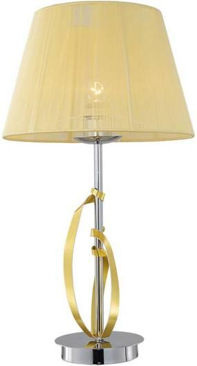 Lampa stołowa gabinetowa chrom / złoty abażur 60W Diva Candellux 41-55071